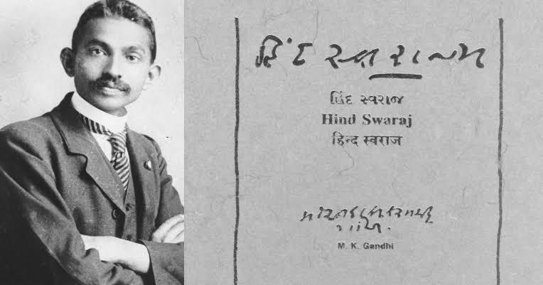 पुस्तक हिंद स्वराज
