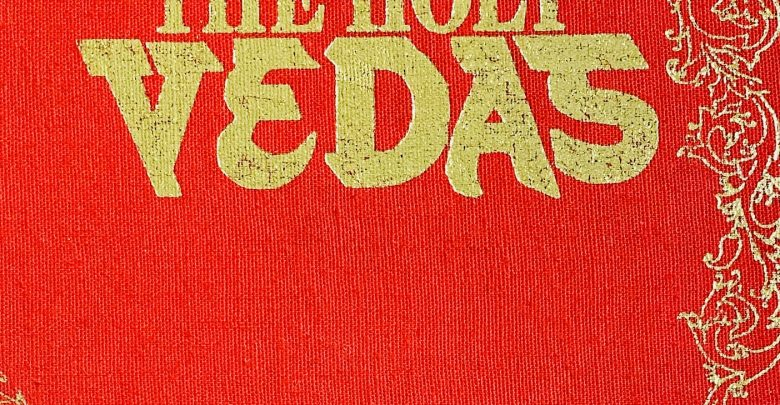 cover page of ved book
