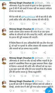 MP CM tweets