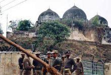 Photo of 6 दिसम्बर को बाबरी मस्जिद के विध्वंस का आँखों  देखा हाल