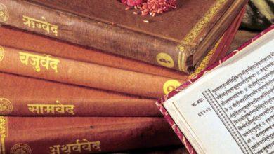 Photo of हिंदू धर्मग्रंथों का सार तत्व