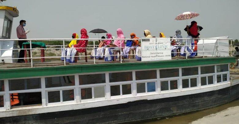 Boat Clinic Assam