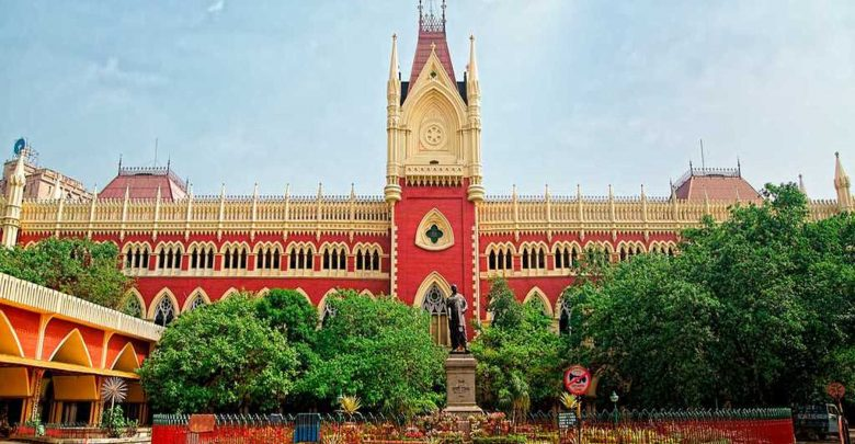 Calcutta High Court Building