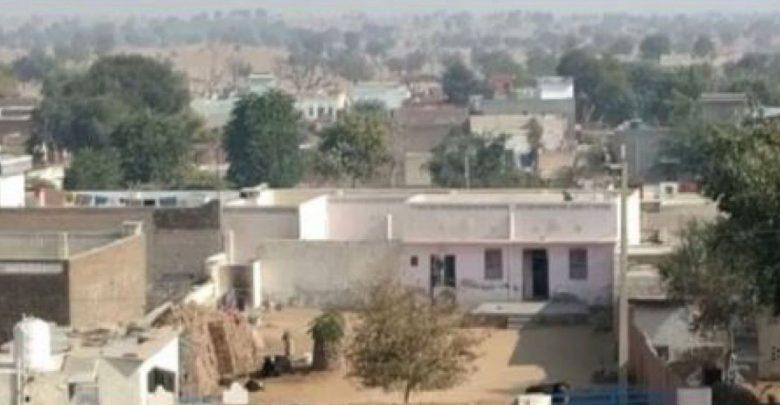 राजस्थान के चुरू जिले का उड़सर गांव