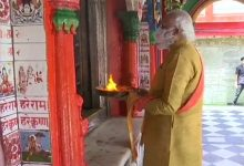 Prime Minister Modi worshiping at Ayodhya temple