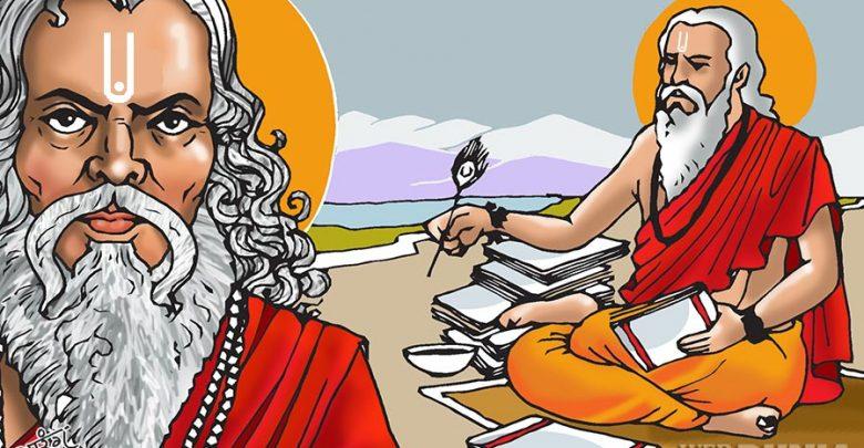 picture of Vashishth rishi