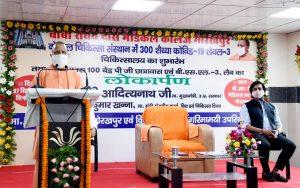 गोरखपुर मेडिकल कालेज में नयी सुविधा का लोकार्पण