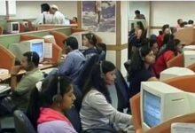 एचडीएफसी बैंक के साथ काम करने का मौका