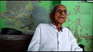 जमुना प्रसाद बोस