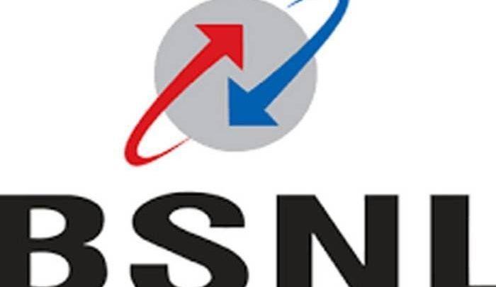 BSNL में छँटनी