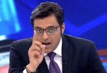 Photo of अर्नब की लड़ाई मीडिया की आज़ादी की लड़ाई नहीं है !