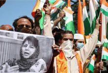 Photo of महबूबा के तिरंगा बयान पर भाजपा का हल्लाबोल