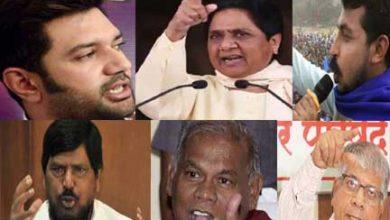 Photo of क्या वर्तमान दलित राजनीति का स्वर्णिम युग है?
