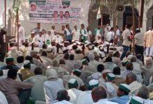 Photo of 250 किसान संगठनों ने किया 26-27 नवम्बर को 'दिल्ली कूच' का ऐलान