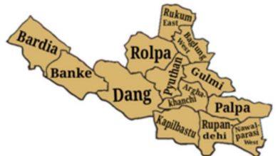 Photo of नेपाल में प्रदेश नंबर पांच हुआ लुंबिनी, राजधानी हुआ दांग