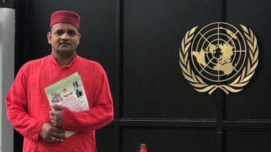 Photo of संयुक्त राष्ट्र का भारत व हिन्दी विरोधी रुख यथावत