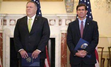 Photo of बेका समझौते का मतलब क्या है?