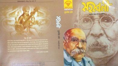 Photo of 40 वर्ष बाद.. हाथों में हिंदी की 'सरस्वती'