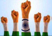 Photo of लोकतंत्र के भाग्य विधाता