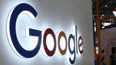 Photo of गूगल की टास्क मेट सर्विस, घर बैठे करें मोटी कमाई