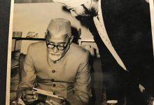 Photo of डॉ ज़ाकिर हुसैन , जो कहते थे कि 'शिक्षा स्वामी है और राजनीति दासी'