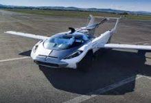 Photo of आसमान में उड़ने वाली ब्रांड न्यू 'AIR CAR' का हुआ सफल परीक्षण, देखे वीडियो