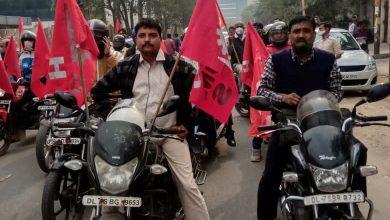 Photo of श्रमिक संगठनों का भारत बंद क्यों!