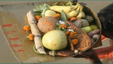 Photo of छठ पर्व की मुख्य पूजा में इन फलों को जरुर करे अर्पण