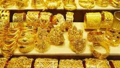 Photo of सोने की कीमत में पिछले सप्ताह आई जबरदस्त गिरावट
