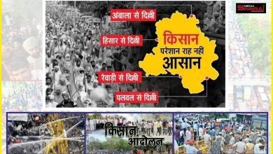 Photo of नये कृषि कानूनों में ऐसा किया है कि किसान सड़कों पर ऑंदोलन कर रहे हैं