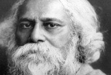 Photo of गुरुदेव को नोबेल पुरस्कार के एक सौ सात बरस