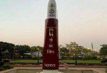 Photo of रक्षा मंत्री राजनाथ सिंह आज DRDO में मिसाइल का करेंगे उद्घाटन