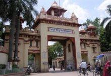 Photo of बीएचयू में काशी स्टडीज़ के नाम से नया कोर्स