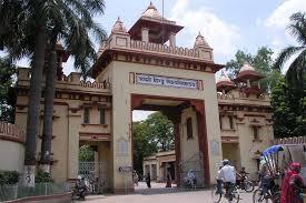 बनारस हिंदू विश्वविद्यालय