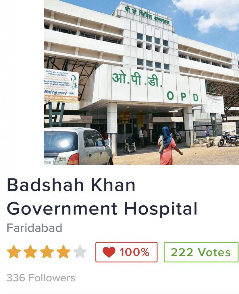 सीमांत गांधी बादशाह खान का नाम कौन मिटाना चाहता है