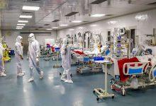 Photo of दुनिया में कोरोना संक्रमण के मामले 6.4 करोड़ के पार