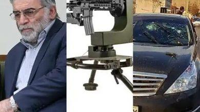 Photo of ईरान के ओपनहाइमर की हत्या