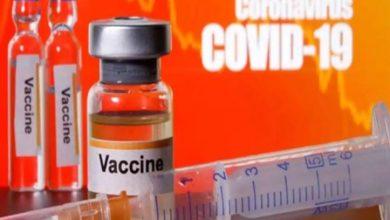 Photo of खुशखबरी: Pfizer-BioNTech के टीके को मंजूरी देने वाला पहला देश बना ब्रिटेन, आ गई कोरोना की वैक्सीन