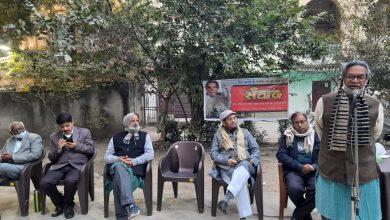 Photo of किसान आंदोलन के संदर्भ में कैफ़ी आज़मी की विरासत पर परिसंवाद