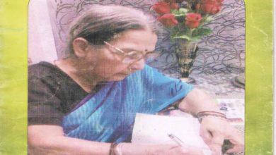 Photo of कवियत्री श्रीमती सावित्री शुक्ल 'निशा के जीवन पर एक दृष्टि: